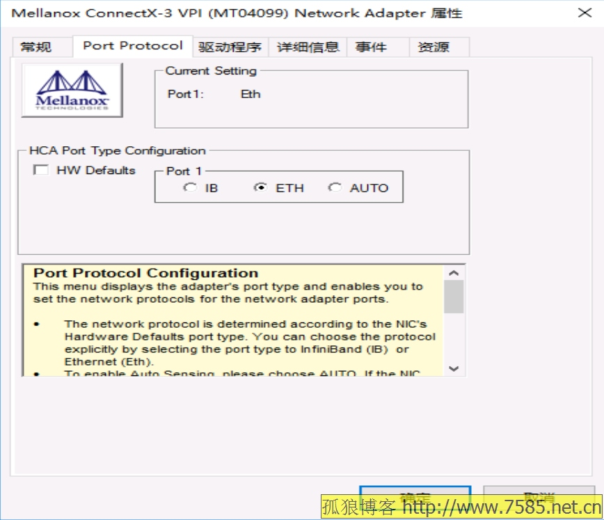 40G的网卡显示网络线缆被拔出