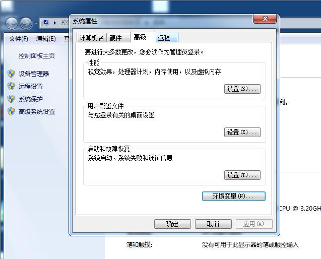 【绝地求生】PUBG在Icelake CPU的电脑上运行PUBG时会发生游戏崩溃现象的公告与解决方法