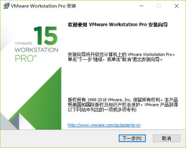 【虚拟机】 VMware Workstation Pro 15.5.1 简体中文特别注册版